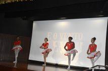 Apresentação de 2018 dos alunos de música e dança | Instituto Cuida de Mim
